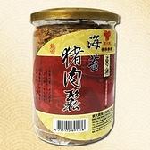 東大興 海苔豬肉鬆-250g/罐