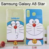 哆啦A夢空壓氣墊軟殼 Samsung Galaxy A8 Star (6.3吋) 小叮噹【正版授權】