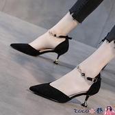 熱賣高跟涼鞋 彩色大東涼鞋2021年新款黑色高跟鞋女細跟性感百搭一字扣尖頭女鞋 coco