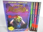【書寶二手書T1/兒童文學_MSH】雞皮疙瘩-魔鬼面具_厄運咕咕鐘_我的新家是鬼屋_魔血等_共5本合售