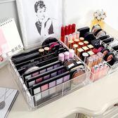 化妝品收納盒透明亞克力粉餅收納盒口紅架指甲油眼架彩妝腮紅收納架igo 夏洛特居家