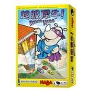 『高雄龐奇桌遊』 超級犀牛 Super Rhino 繁體中文版 正版桌上遊戲專賣店