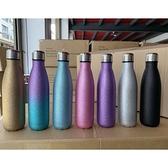 工廠雙層空保溫杯不銹鋼可樂瓶大容量戶外保溫瓶運動壺