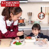 不銹鋼兒童保溫飯盒韓國帶蓋成人便攜學生可愛便當盒【販衣小築】