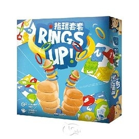 『高雄龐奇桌遊』 指環套套 Rings Up 繁體中文版 ★正版桌上遊戲專賣店★