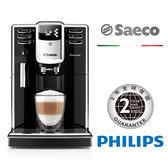 【飛利浦 Saeco】全自動義式咖啡機 (HD8911)