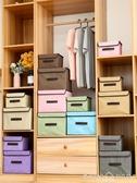 收納箱家用折疊收納箱布藝儲蓄箱裝衣服整理箱儲物箱子大號衣櫃收納盒  LX HOME 新品