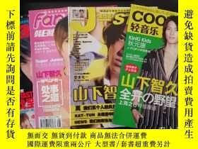 二手書博民逛書店COOL輕音樂罕見EASY J STAR 山下智久雜誌Y235851