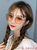 眼鏡網紅款墨鏡海洋色小紅書時尚太陽鏡女潮防紫外線韓版鏤空金屬眼鏡 芊墨