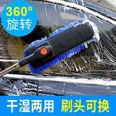 (交換禮物 創意)聖誕-洗車拖把多功能刷車汽車除塵刷子撣子車用長柄擦車專用伸縮式RM