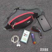 運動腰包男女跑步手機包多功能耐磨防水健身裝備小腰帶包時尚新款xy2040『東京潮流』