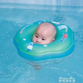 自遊寶貝嬰兒游泳圈脖圈新生兒寶寶游泳圈雙氣囊防後仰頸圈 麥琪精品屋