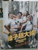 影音專賣店-B24-101-正版DVD*泰片【條子超大條】-這幾個超大條的的傢伙,要如何保住他們的飯碗