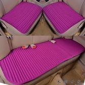 夏季冰絲無靠背車座墊單片小方墊涼墊/米蘭世家