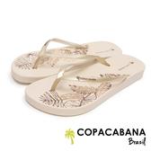 Copacabana 巴西自然風人字鞋-米白/金