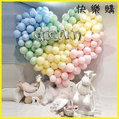 派對氣球 馬卡龍氣球婚慶用品結婚浪漫裝飾場景氣球