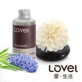 【Lovel】南法天然香氛精油擴香組(風信子)