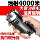 手電筒 超亮強光手電筒可充電戶外遠射超長...