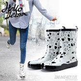 雨鞋女春夏中筒時尚雨靴水靴成人防水鞋韓國防滑女士水鞋膠鞋套鞋     時尚教主