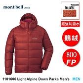 【速捷戶外】日本 mont-bell 1101606 Light Alpine Down 男 防風防潑水羽絨外套(椒紅),800FP 鵝絨,montbell
