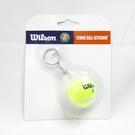 WILSON 維爾勝 法網網球鑰匙圈 WR8401401001 黃球【iSport愛運動】