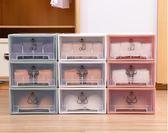 抽屜式分格家用收納盒