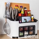 廚房置物架 刀架調料調味瓶架子用品家用大全神器調味盒筷子收納盒