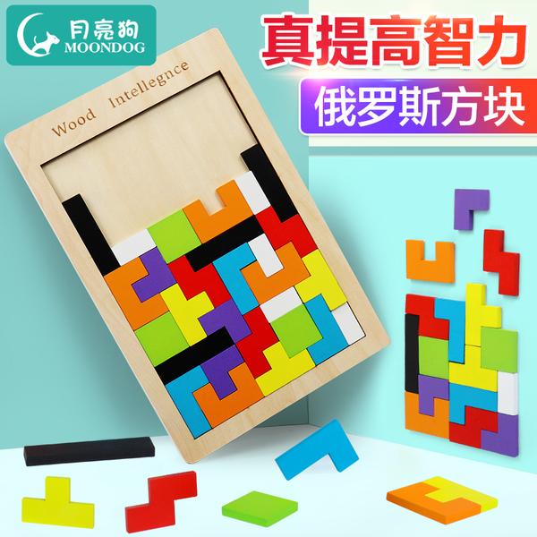 俄羅斯方塊積木拼圖兒童1-2-3-4-6周歲寶寶益智力開發男女孩玩具 喵小姐