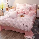 韩式简约条纹刺绣花学生宿舍单人床三件套床上用品床单被套四件套『潮流世家』