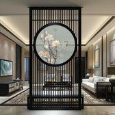 屏風隔斷裝飾客廳現代簡約小戶型隔斷墻玄關新中式實木屏風座屏