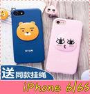 【萌萌噠】iPhone 6 / 6S (...