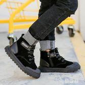 男童馬丁靴2018秋冬新款英倫風男童加絨短靴韓版中防滑馬丁靴子保暖棉鞋 QG12878『優童屋』