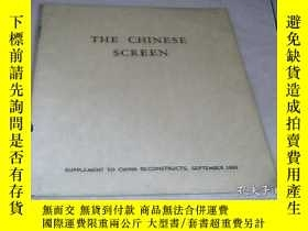 二手書博民逛書店THE罕見CHINESE SCREEN【16開】Y6653 出版
