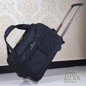 時尚男女旅行包拉桿包可摺疊牛津布手提行李包袋登機拉桿箱包防水igo 自由角落