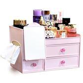 抽屜式化妝品收納盒塑料桌面整理盒帶鏡子紙巾護膚品置物架
