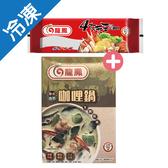 龍鳳四大天王泰式翡翠咖哩超值組【愛買冷凍】