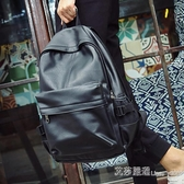 男包韓版潮大學生書包女包PU皮 男士後背包男背包休閒電腦旅行包 【快速出貨】