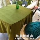 餐桌布 美式復古桌布輕奢絲絨純色台布布藝北歐莫蘭迪ins現代簡約桌蓋巾【果果新品】