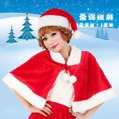 大人聖誕披肩帽聖誕服聖誕節聖誕老公公服裝女孩聖誕裙聖誕帽聖披肩聖誕樹聖誕燈