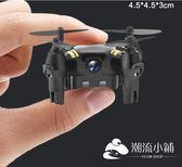 遙控飛機-迷你遙控飛機充電玩具航模無人機航拍飛行器高清