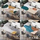 雙層皮革桌墊防水PVC桌布防油免洗防燙加...