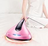 24H現貨·除蹣機殺菌機除螨儀家用床鋪床上吸塵器除螨110V-220V雙電壓晴天時尚