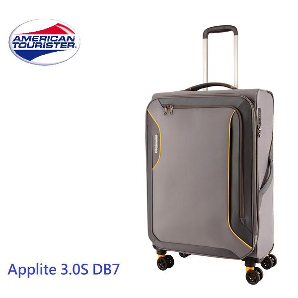 新秀麗推薦 美國旅行者 【Applite 3.0S DB7】 24/ 27吋旅行箱 可擴充 2.6kg 極輕 雙軌飛機輪