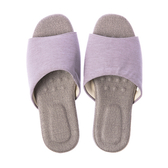 舒活緩壓乳膠拖鞋-藕紫M