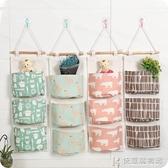 優思居 牆掛式收納袋掛袋 麻棉多層布藝整理袋壁掛防水收納掛袋 快意購物網