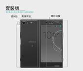索尼XZ Premium手機膜貼膜