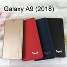 【Dapad】經典隱扣皮套 Samsung Galaxy A9 (2018) 6.3吋