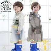 可愛透明兒童雨衣男女童寶寶帶書包位雨披加厚【雲木雜貨】