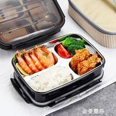 304不銹鋼保溫飯盒學生分格密封防燙便當盒成人簡約長方形快餐盤 金曼麗莎