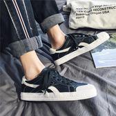 男鞋春季2019新款小白鞋韓版皮鞋子男潮鞋百搭男士休閒板鞋夏